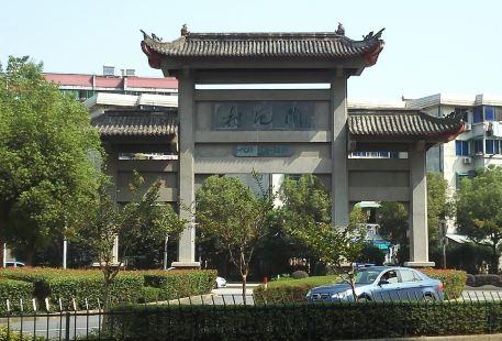 zhong guo lan hua cun