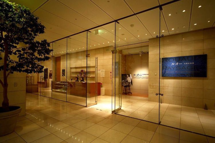 시오도메 박물관