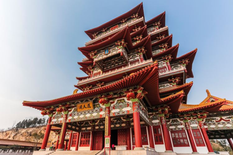 Pantao Mountain Buddhist Cultural Scenic Area3
