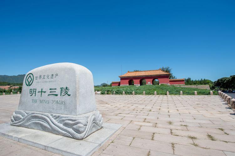 Ming Tombs1