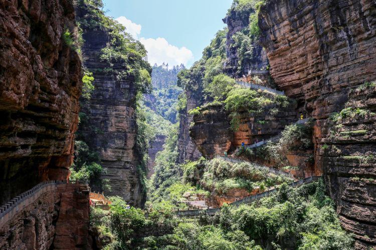 Jiyi Rift Valley1