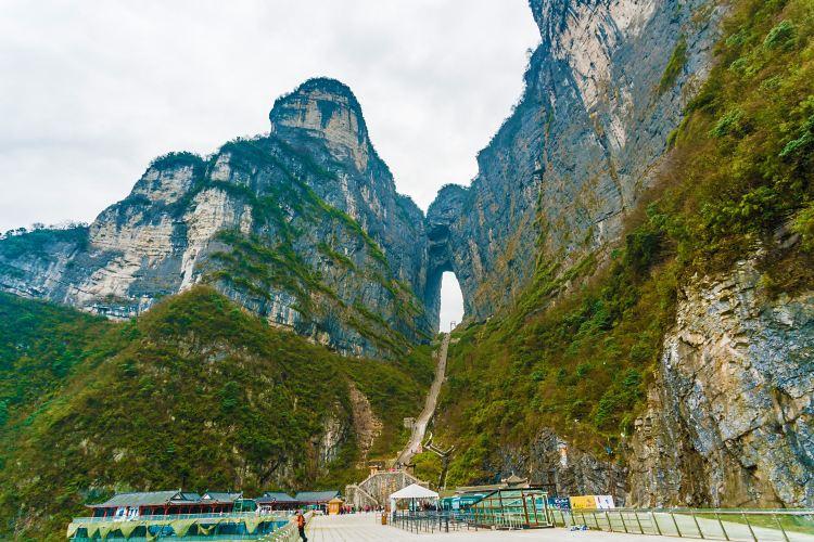 Tianmen Cave1