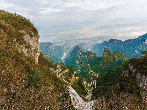 중국 텐먼산 통천대도