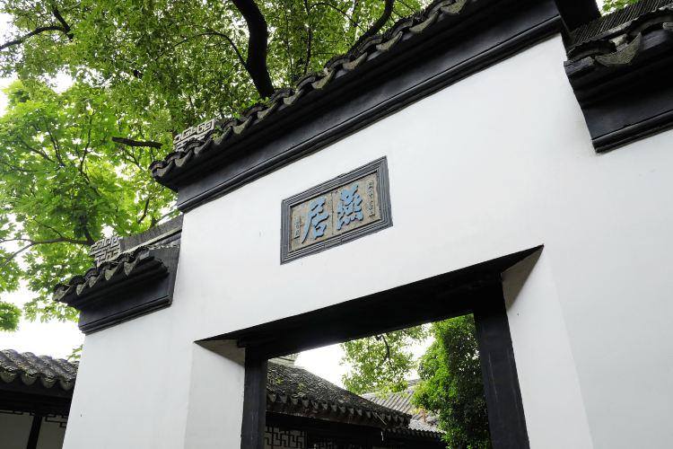 둥린(동림) 서원3