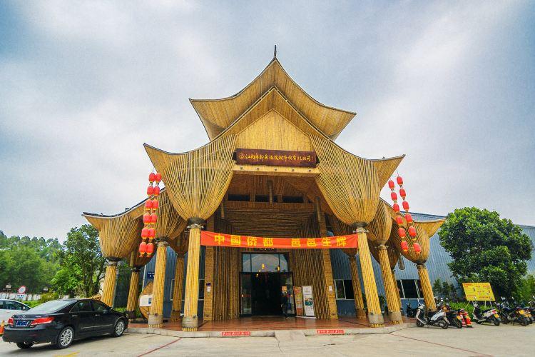 Chenpi Village1