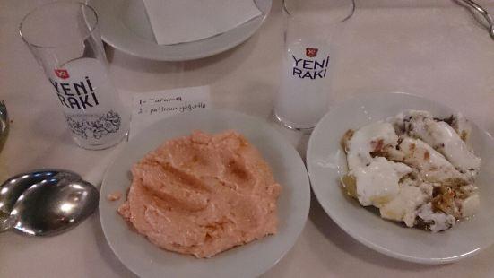 Sevic Restaurant