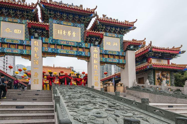 Wong Tai Sin Temple4