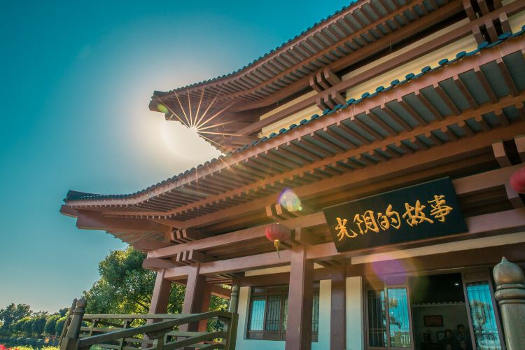Zhonghua Xiaodao Park3