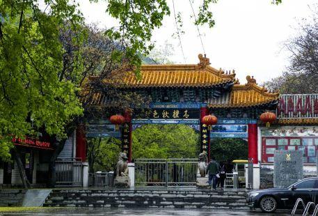 Wan Fu Yuan