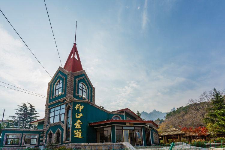Yangkou Scenic Area4