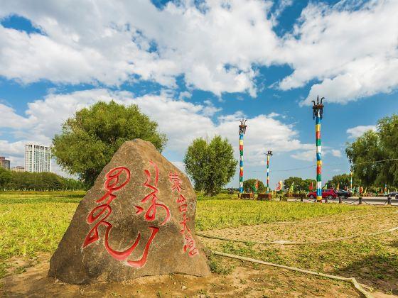 賽罕塔拉城中草原