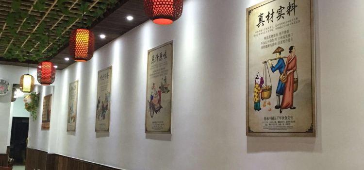 天堂寨清香園土菜館1