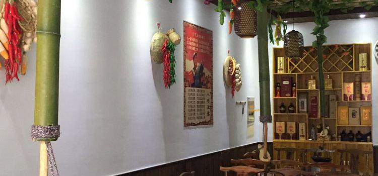 天堂寨清香園土菜館