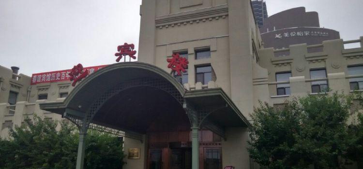 春誼賓館貴賓樓3