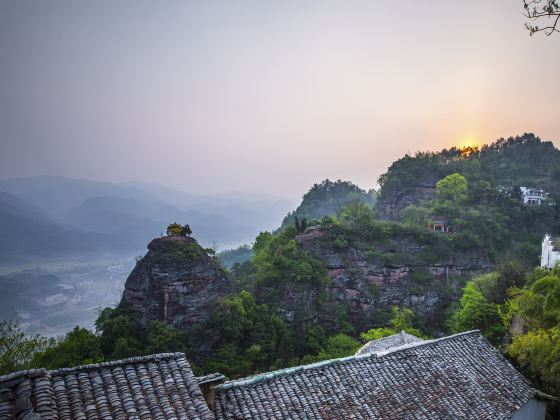 Mount Qiyun