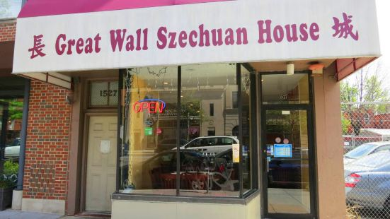 The Great Wall Szechuwan House