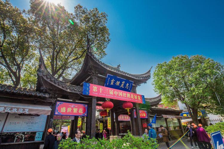 惠山古鎮2