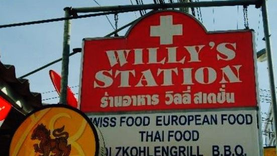 Willy's Station