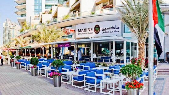 Maxine Restaurant & Cafe