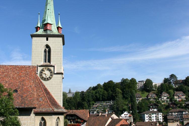 Nydegg Church (Nydeggkirche)1