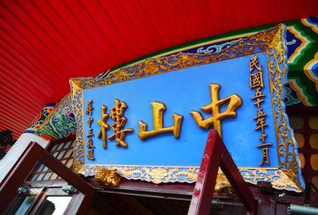 Yangmingshan Chungshan Hall