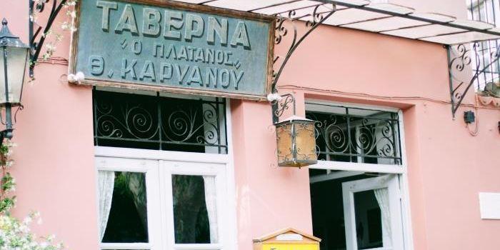 Taverna Platanos3
