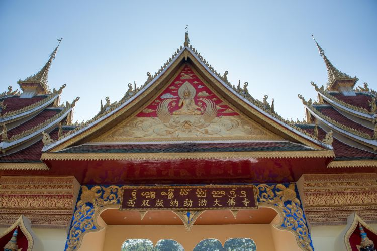 Big Buddha Temple4