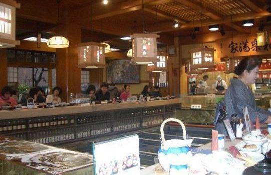 Chikae Fukuoka1