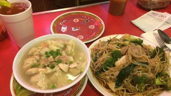 China Cafe At Grand Central Market