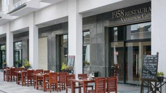 1958 Restaurant
