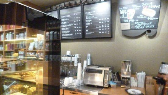 Starbucks Coffee Utsunomiya Parco