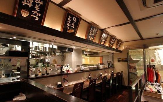 Misokatsu Yabaton1