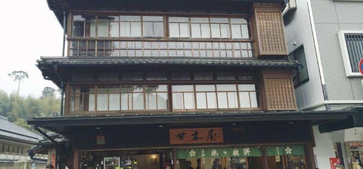 Meizhibing (taizaifu)3