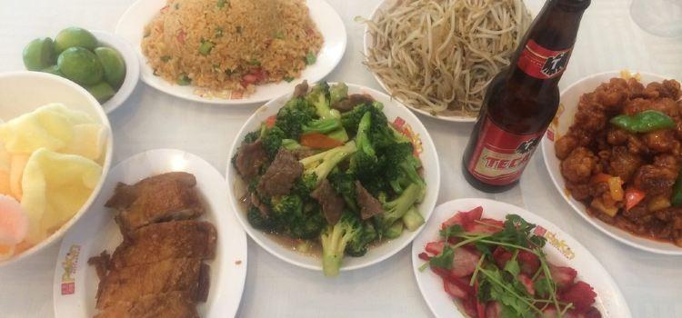 Pekin Restaurant2