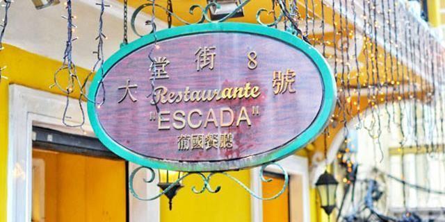 Restaurante Escada1