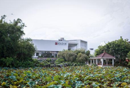 Lingnan Art Gallery