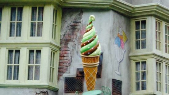 Florean Fortescue's Ice Cream Parlour