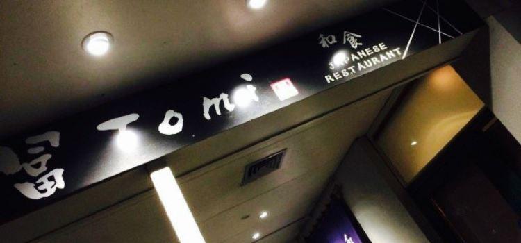 Tomi Japanese Restaurant