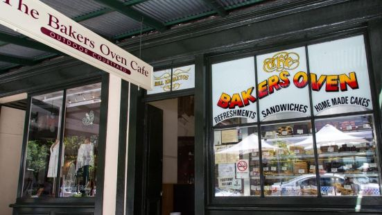 The Bakers Oven Cafe