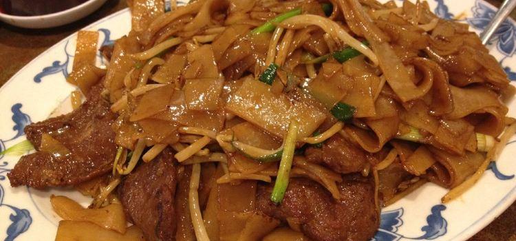 Hong Kong Eatery2