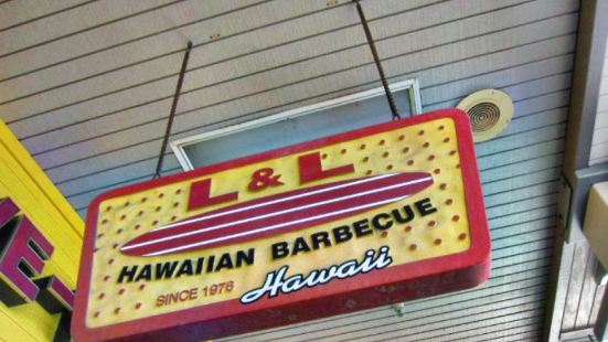 L & L Hawaiian Barbeque