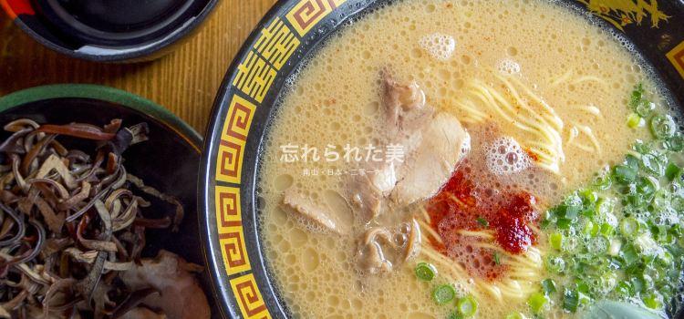 一蘭拉麵(天神西路店)1