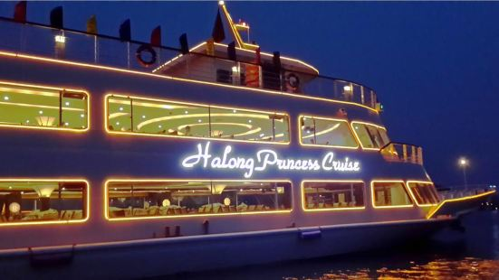 Princess Cruise Halong