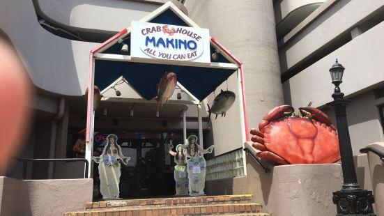 Crab House Makino Waikiki