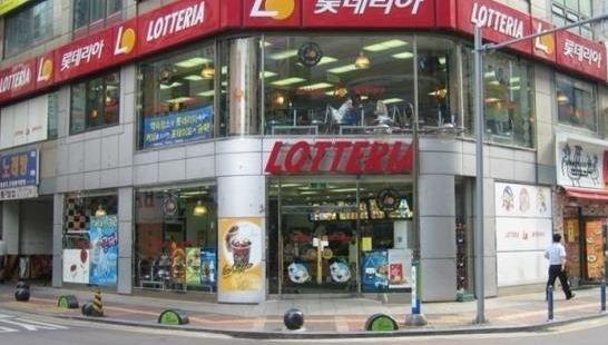 Lotteria Alpensia Resort Store
