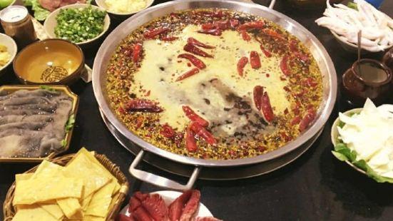 重慶麻雀老火鍋