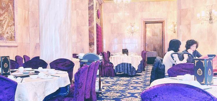 Crown Princess Fine Dining