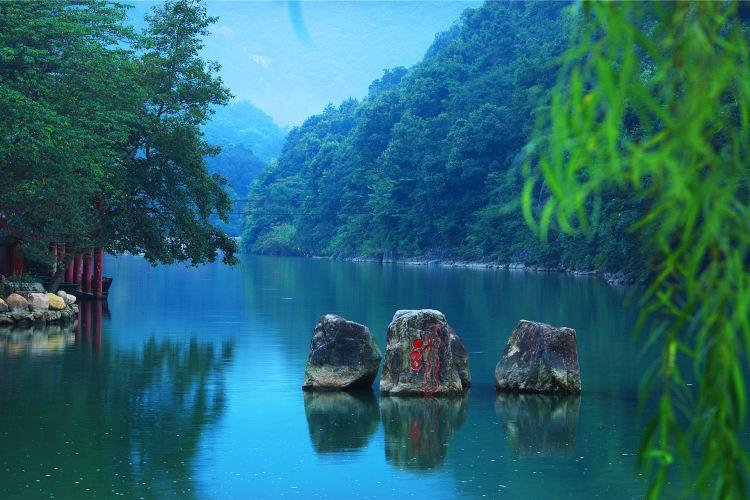 "Jiulong (""Nine Dragon"") Valley Scenic Area3"