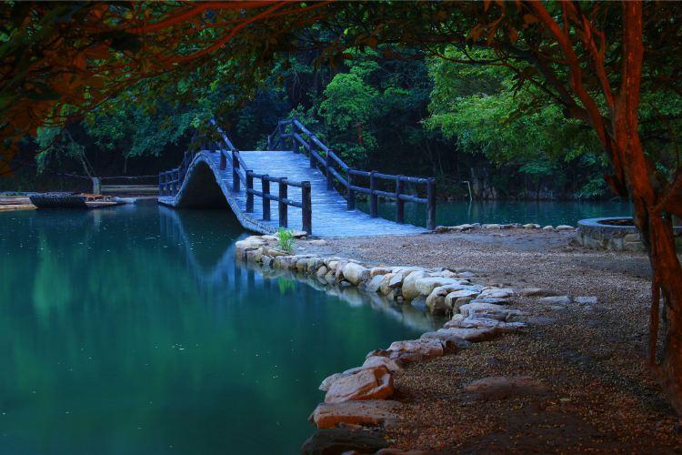 "Jiulong (""Nine Dragon"") Valley Scenic Area1"
