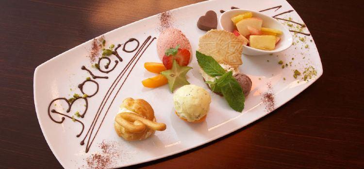 Bolero Restaurant & Lounge1